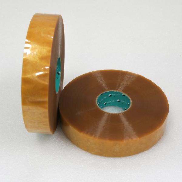 Lepicí páska transparentní 990 m