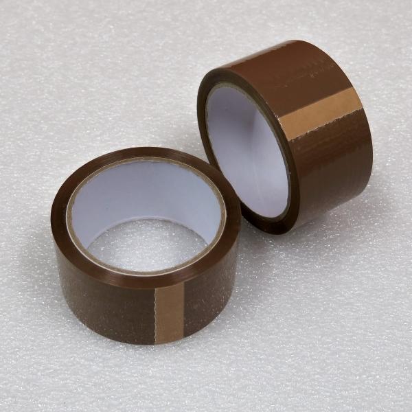 Balící lepící páska 50 mm x 100 m hnědá