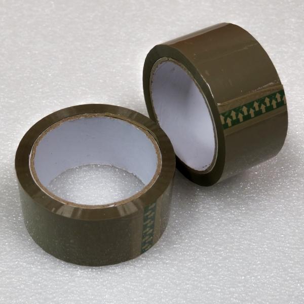 Lepicí páska havana