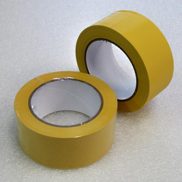 Lepicí páska maskovací PVC 48 mm x 33 m vroubkovaná