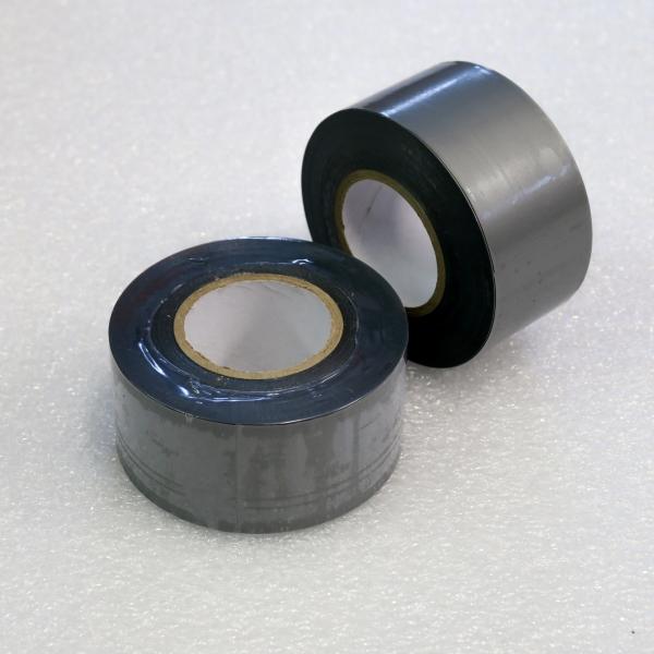 Páska lepící instalatérská PVC 38mm/25m