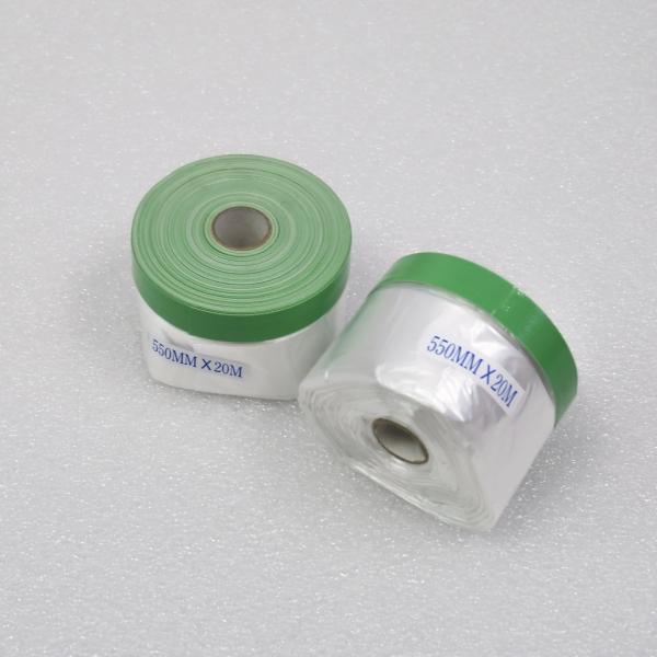 Zakrývací fólie s PVC lepící páskou 55 cm x 20 m