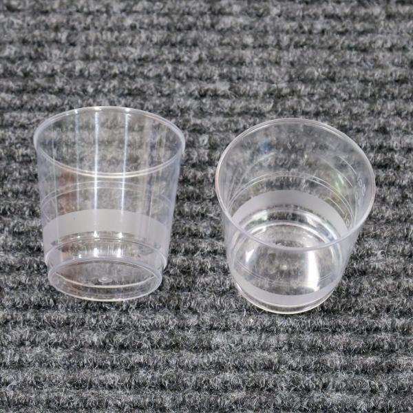 Plastový kelímek na alkohol 0