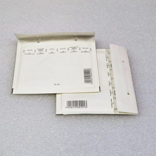 Bublinkové obálky CD - 195x165mm - 1